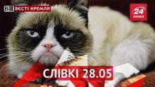 Вєсті Кремля. Слівкі. Велика втрата Кадирова та зомбі на виборах