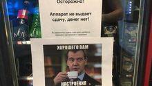 """Самые смешные мемы недели: Дмитрий """"денег нет"""" Медведев, обмен Савченко на ГРУшников"""