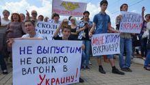 Скандальный митинг в оккупированной Ясиноватой: появились красноречивые фото и видео