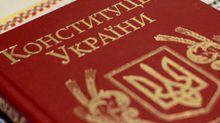 Рада у четвер займеться змінами до Конституції, — Сироїд