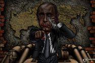 Эпическая история: греческая труба и Путин