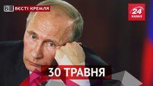 Вєсті Кремля. Путін сконфузився в Греції. Які суворі розваги чекають на росіян