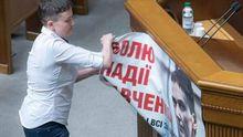 """ТОП-новини. Скандал з """"чорною касою"""" регіоналів, емоційний виступ Савченко у Раді"""