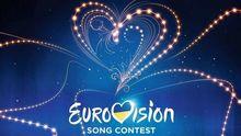Хто готуватиме Євробачення-2017: опубліковано поіменний список (Документ)