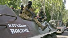 У зоні АТО затримали бойовика з відомого бандформування