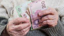 Верховная Рада сделала подарок пенсионерам