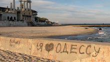 В Одесі заборонили купатися в морі