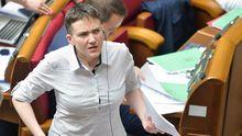 Савченко назвала варианты, по которым война на Донбассе прекратится