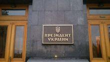 Хто б сьогодні став президентом України: несподіваний рейтинг