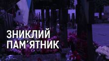 Как бывший сотрудник российского ФСБ нажился на памяти о киборгах