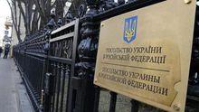 Россияне забросали яйцами посольство Украины с криками о бандеровцах