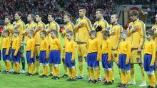 Україна-Німеччина. Авторитетні букмекери зробили прогноз