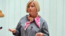 Геращенко рассказала тревожные новости из зоны АТО