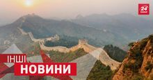 ДРУГИЕ новости. Облако-пенис попало в прямой эфир. Завораживающий полет над Китайской стеной