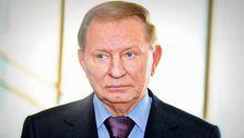Кучме предложили выехать в Россию в 2004-м, — журналист