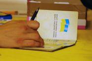 Російські боржники втікали до Криму з підробленими українськими паспортами