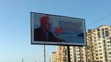 В Крыму показали, как ненавидят Путина