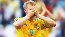 Определилась судьба премиальных сборной Украины за участие в Евро-2016