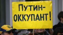 Україна озвучила суму, яку вимагає від Росії у зв