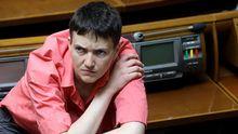 Геращенко показав лист, якого Савченко написала терористці