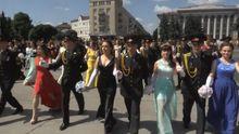 Незвичне дійство у Житомирі: офіцерський бал у центрі міста