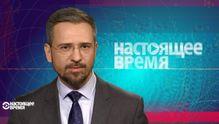 """Настоящее время. Як сконфузився Путін. Білоруси дивують """"голою"""" іронією"""