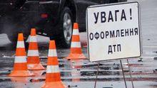 У ДТП за участю співробітників СБУ загинули троє осіб