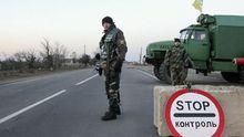 Опрос: Поддерживаете ли вы снятие блокады с Донбасса?