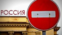 Офіційно: Євросоюз продовжив санкції проти Росії