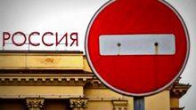 Официально: Евросоюз продлил санкции против России