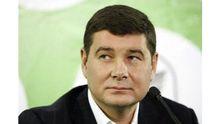 Стало известно, когда с Онищенко могут снять неприкосновенность