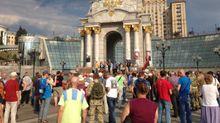 Скоро вибухне: відбувся мітинг проти  переслідування патріотів у Києві