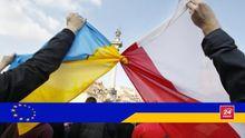 Польський приклад для України. Чому ми досі не в ЄС?