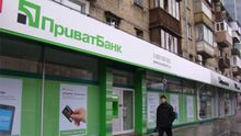 """""""ПриватБанк"""" и """"Ощадбанк"""" закрыли более 500 отделений"""