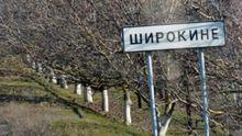 Боевики применили тяжелую артиллерию в Широкино, – штаб АТО