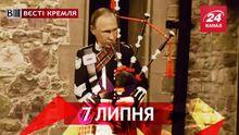 Вести Кремля. Куда исчез Путин. Российское МЧС начало оккупировать воздух