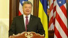 Порошенко знайшов шлях зупинки агресії Росії в Європі