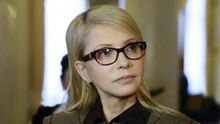 Тимошенко засветила туфли Gucci на встрече с пенсионерами