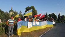 Націоналісти перестріли хресну ходу Московського патріархату