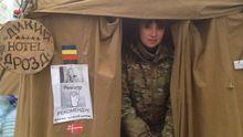 Стали известны результаты промежуточных выборов в ВР в Днепропетровской области