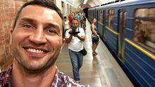 Шварценеггер дал прикурить дочери Кличко: появилось фото