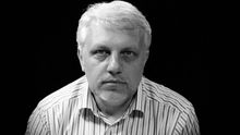 Страшно и очень грустно, – реакция известных украинцев на гибель Шеремета