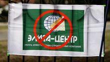 """Скандальний організатор афери з нерухомістю """"Еліта-Центр"""" втік з-під арешту"""