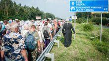 Крестный ход добрался до Киева