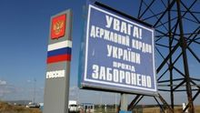 У Клімкіна радять українцям добре подумати перед тим, як їхати в Росію