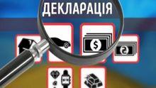 Що і кому потрібно виконати для запуску електронного декларування в Україні