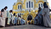 Годовщина крещения Руси-Украины: УПЦ КП также организовала крестный ход