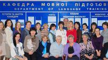 Украинскими преподавателями, которые поехали в Крым, займется СБУ