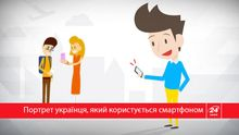 Интересная статистика: Кто в Украине пользуется смартфонами