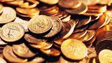 В России выпустили монеты с оккупированным Киевом